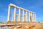 Sounio | Kaap Sounion bij Athene | Attica - Atheense Riviera foto 46 - Foto van De Griekse Gids